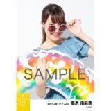 SKE48 2015年8月度個別生写真「夏服」5枚セット 高木由麻奈