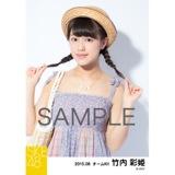 SKE48 2015年8月度個別生写真「夏服」5枚セット 竹内彩姫