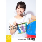 SKE48 2015年8月度個別生写真「夏服」5枚セット 日高優月