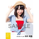 SKE48 2015年8月度個別生写真「夏服」5枚セット 松村香織