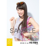 SKE48 2015年8月度個別生写真「夏服」5枚セット 井田玲音名
