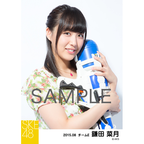 SKE48 2015年8月度個別生写真「夏服」5枚セット 鎌田菜月