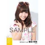 SKE48 2015年8月度個別生写真「夏服」5枚セット 柴田阿弥