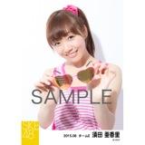 SKE48 2015年8月度個別生写真「夏服」5枚セット 須田亜香里