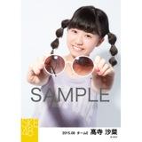 SKE48 2015年8月度個別生写真「夏服」5枚セット 髙寺沙菜