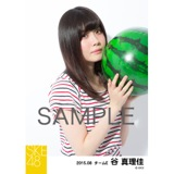 SKE48 2015年8月度個別生写真「夏服」5枚セット 谷真理佳