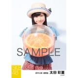 SKE48 2015年8月度個別生写真「夏服」5枚セット 太田彩夏