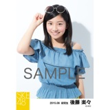 SKE48 2015年8月度個別生写真「夏服」5枚セット 後藤楽々