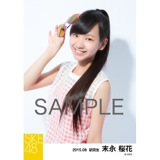 SKE48 2015年8月度個別生写真「夏服」5枚セット 末永桜花