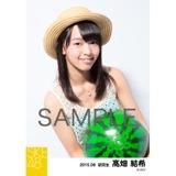 SKE48 2015年8月度個別生写真「夏服」5枚セット 髙畑結希