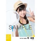 SKE48 2015年8月度個別生写真「夏服」5枚セット 町音葉