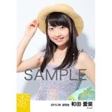 SKE48 2015年8月度個別生写真「夏服」5枚セット 和田愛菜