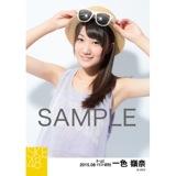 SKE48 2015年8月度個別生写真「夏服」5枚セット 一色嶺奈