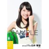 SKE48 2015年8月度個別生写真「夏服」5枚セット 白井琴望