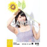 SKE48 2015年8月度net shop限定個別生写真 5枚セット 東李苑