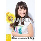 SKE48 2015年8月度net shop限定個別生写真 5枚セット 犬塚あさな