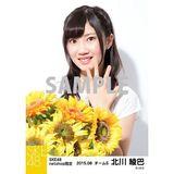 SKE48 2015年8月度net shop限定個別生写真 5枚セット 北川綾巴