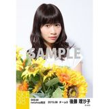 SKE48 2015年8月度net shop限定個別生写真 5枚セット 後藤理沙子
