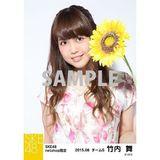 SKE48 2015年8月度net shop限定個別生写真 5枚セット 竹内舞