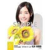 SKE48 2015年8月度net shop限定個別生写真 5枚セット 松井珠理奈