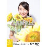 SKE48 2015年8月度net shop限定個別生写真 5枚セット 松本慈子