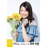 SKE48 2015年8月度net shop限定個別生写真 5枚セット 宮前杏実