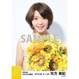 SKE48 2015年8月度net shop限定個別生写真 5枚セット 矢方美紀