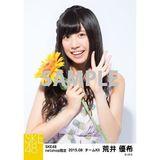 SKE48 2015年8月度net shop限定個別生写真 5枚セット 荒井優希
