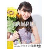 SKE48 2015年8月度net shop限定個別生写真 5枚セット 江籠裕奈