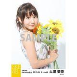 SKE48 2015年8月度net shop限定個別生写真 5枚セット 大場美奈