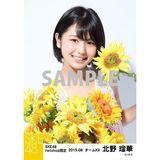 SKE48 2015年8月度net shop限定個別生写真 5枚セット 北野瑠華