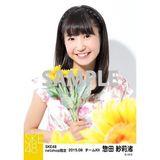 SKE48 2015年8月度net shop限定個別生写真 5枚セット 惣田紗莉渚