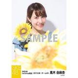SKE48 2015年8月度net shop限定個別生写真 5枚セット 高木由麻奈