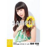 SKE48 2015年8月度net shop限定個別生写真 5枚セット 高柳明音