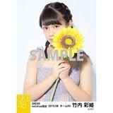 SKE48 2015年8月度net shop限定個別生写真 5枚セット 竹内彩姫