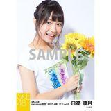 SKE48 2015年8月度net shop限定個別生写真 5枚セット 日高優月