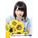 SKE48 2015年8月度net shop限定個別生写真 5枚セット 松村香織
