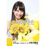 SKE48 2015年8月度net shop限定個別生写真 5枚セット 井田玲音名