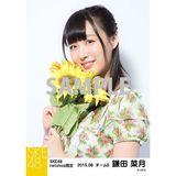 SKE48 2015年8月度net shop限定個別生写真 5枚セット 鎌田菜月