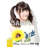 SKE48 2015年8月度net shop限定個別生写真 5枚セット 木本花音
