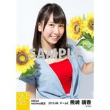 SKE48 2015年8月度net shop限定個別生写真 5枚セット 熊崎晴香