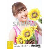 SKE48 2015年8月度net shop限定個別生写真 5枚セット 須田亜香里