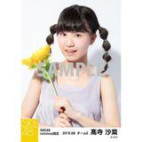 SKE48 2015年8月度net shop限定個別生写真 5枚セット 髙寺沙菜