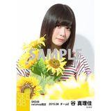 SKE48 2015年8月度net shop限定個別生写真 5枚セット 谷真理佳