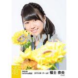 SKE48 2015年8月度net shop限定個別生写真 5枚セット 福士奈央