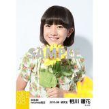 SKE48 2015年8月度net shop限定個別生写真 5枚セット 相川暖花