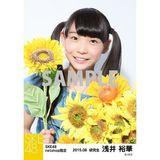SKE48 2015年8月度net shop限定個別生写真 5枚セット 浅井裕華