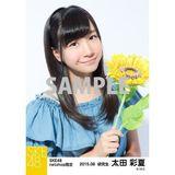 SKE48 2015年8月度net shop限定個別生写真 5枚セット 太田彩夏