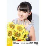 SKE48 2015年8月度net shop限定個別生写真 5枚セット 片岡成美