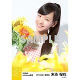 SKE48 2015年8月度net shop限定個別生写真 5枚セット 末永桜花